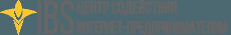 Центр Содействия Интернет-Предпринимателям